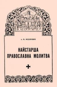 book-323