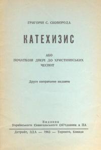 book-324