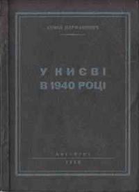 book-3240