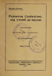 book-3245