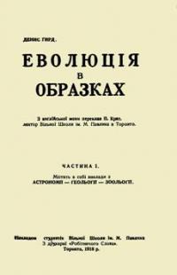 book-3252