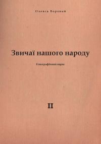 book-3255
