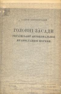 book-326