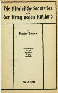 book-330