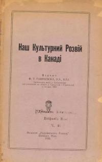 book-332