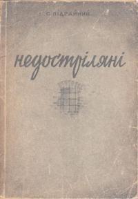 book-3324
