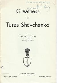book-3325