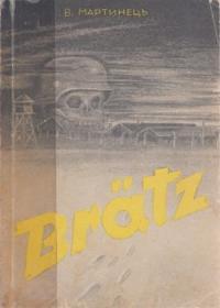 book-3327