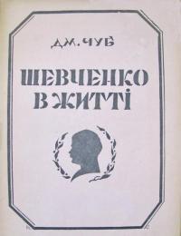 book-3359