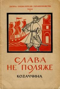 book-3369
