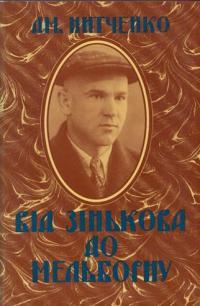 book-3386