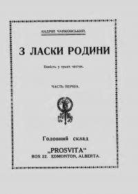 book-3389