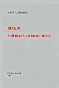 book-3394