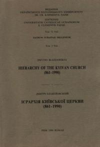 book-3406