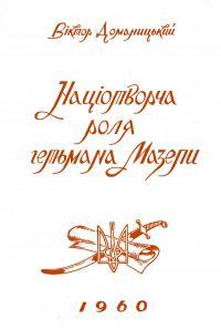 book-341