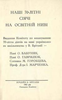 book-3475
