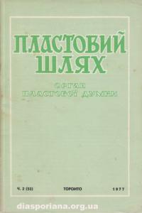 book-3484