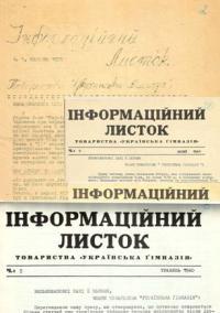 book-3486