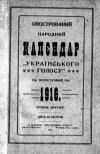 book-3487