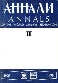 book-3489