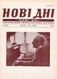 book-3498