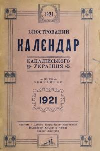book-3499