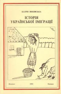 book-35
