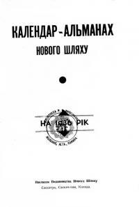 book-3501