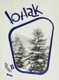 book-3511