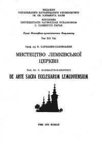 book-3515