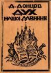 book-3517