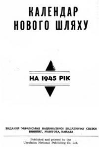 book-3525