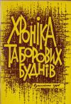 book-3585