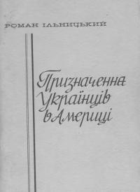 book-361