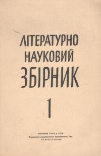 book-3644