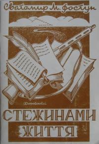 book-3658