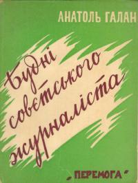 book-368