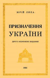 book-3695