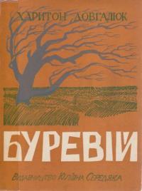 book-3697