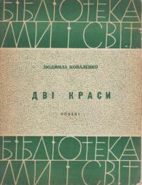 book-3698