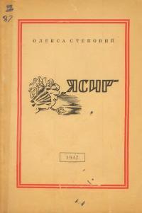 book-37