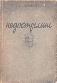 book-3700