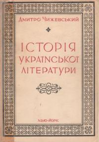 book-3704
