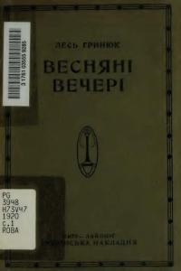 book-3705