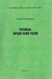 book-3710
