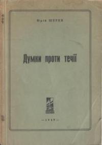 book-3713