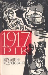 book-3715