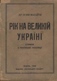 book-372