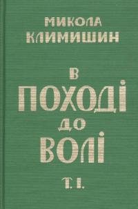 book-3724