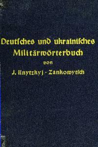 book-3728